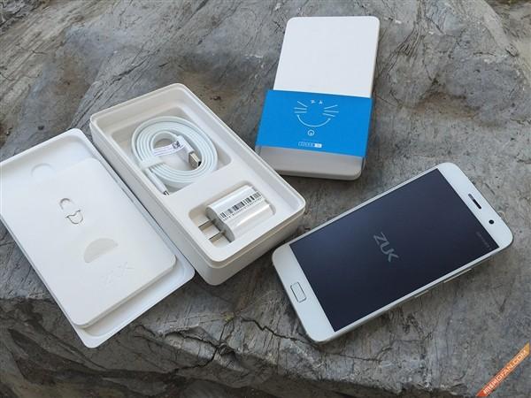 ZUK_Z1_Mobile_Phone_Unpacking_01